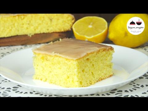 Лимонный песочный пирог