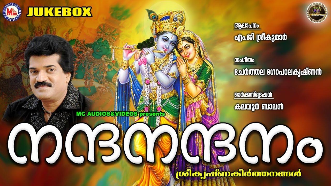 ശബരി | sabari | ayyappa devotional songs malayalam | m g.