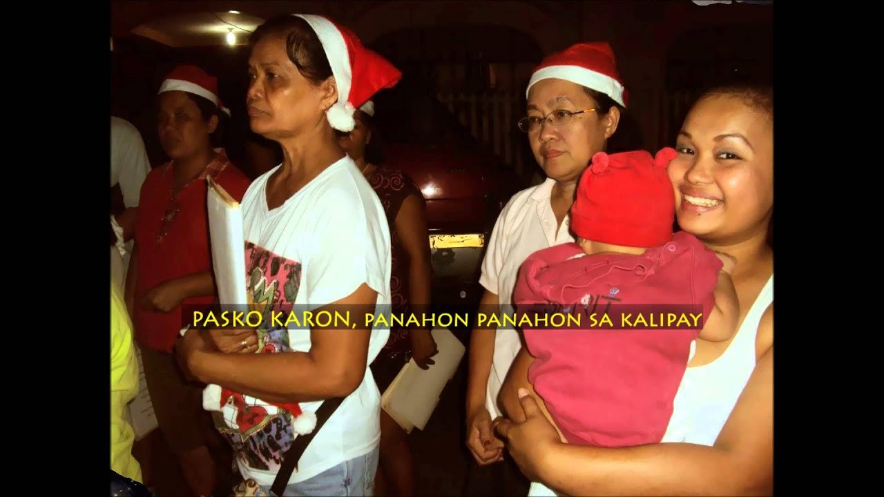ANIA KAMI Bisaya Cebuano X mas Song with lyrics