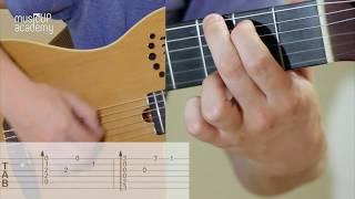 Гитара. Базовый курс (Отрывок из урока)