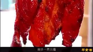 香港叉烧之王,不排队根本就吃不到