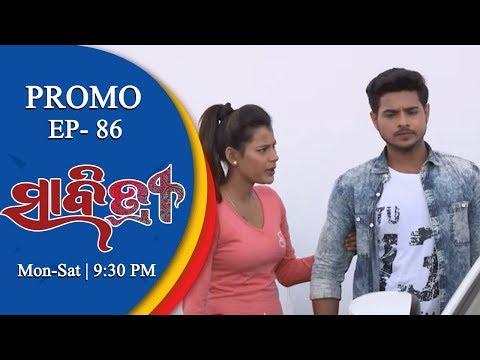Savitri | 17 Oct 18 | Promo | Odia Serial - TarangTV thumbnail