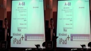 mmag.ru: Roland A-88 3D video presentation