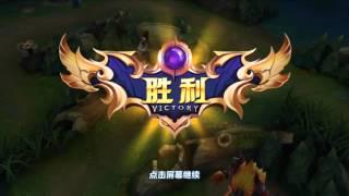 Hướng dẫn chơi Tướng Ashe và Ông Già Dê - Tử Nha Lux - Liên Minh Huyền Thoại - LoL Mobile