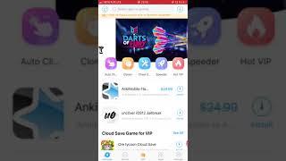 Смотреть YouTube без рекламы на Айфоне iOS13