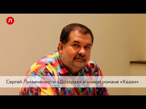 Дневной Дозор (фильм) — Википедия