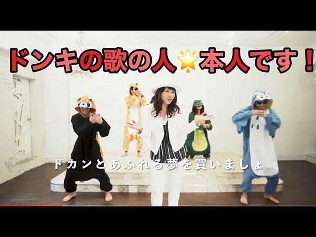 ドンキホーテ ドラマ 動画