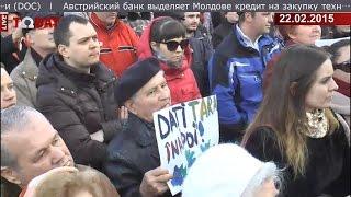 Флешмоб: «Верните лей! Верните страну!» 22.02.2015 ''Omega Today'' Moldova