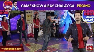 Game Show Aisay Chalay Ga | Promo | Danish Taimoor Game Show | 7th December 2019