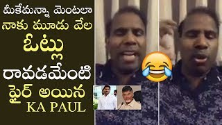 KA Paul Fires On AP Election Results 2019 | KA Paul Latest Hilarious Video | Manastars