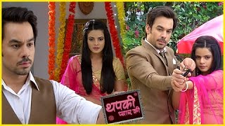 Bihaan Meet Bani And Saves Tapki | Thapki Pyar Ki | थपकी प्यार की | TellyMasala