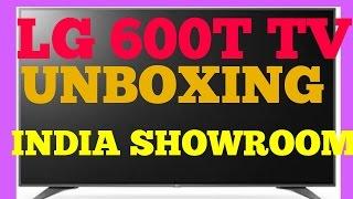 LG LH 600 T TV unboxing in indin showroom (भारतीय शोरूम में एलजी एलएच 600 टी टीवी अनब्लॉकिंग