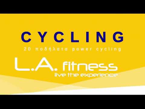 CYCLING LA FITNESS