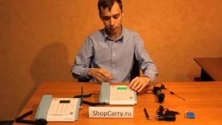 Utel Navitel w6508 Стационарный сотовый телефон GSM(Подробнее можно посмотреть перейдя по адресу http://www.shopcarry.ru/main/telephony/statsion-sotoviy-telefon-w6508/ Районы, сталкивающиеся..., 2015-03-07T11:59:22.000Z)