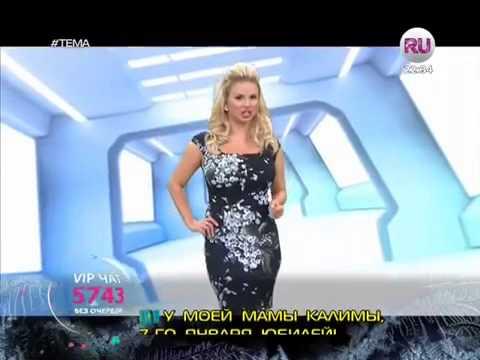 Анна Семенович -