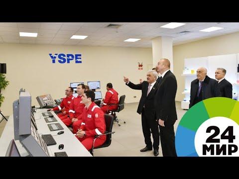 Ильхам Алиев открыл