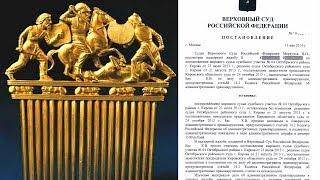 ШТРАФ И АДМИНИСТРАТИВКА за ПРОДАЖУ В ИНТЕРНЕТЕ !!!