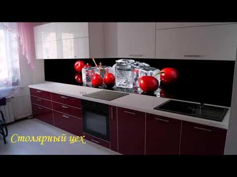 Кухни 2019 фотопечать фартук СКИНАЛИ