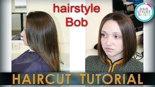 Bob hairstyle for thick straight hair (Каре с удлинением)