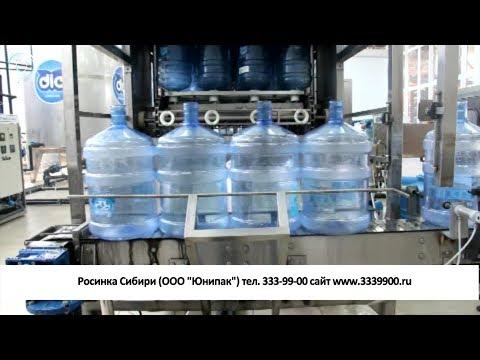 16 лет опыта и безупречная репутация. В Новосибирске открыли производство бутилированной воды