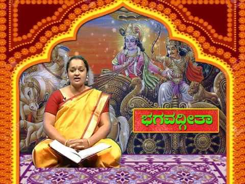 Episode 007 | Bhagavad Gita | Ambika S L | C-Bangalore | - Pradeep Kundapra