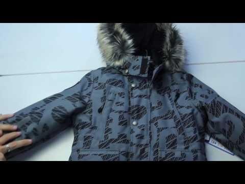 Kerry, Куртка для мальчиков STORM, арт  K16441