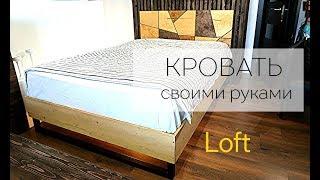 Кровать своими руками / Кровать лофт из металла и дерева / Мебель своими руками