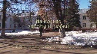 Фильм про Боброва А. Р.