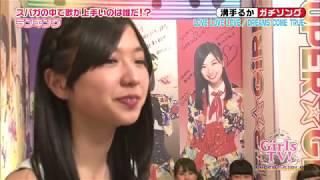 SUPER☆GiRLS 2014.5.24 01位99点 渡邉ひかる VALENTI 02位91点 勝田梨乃...