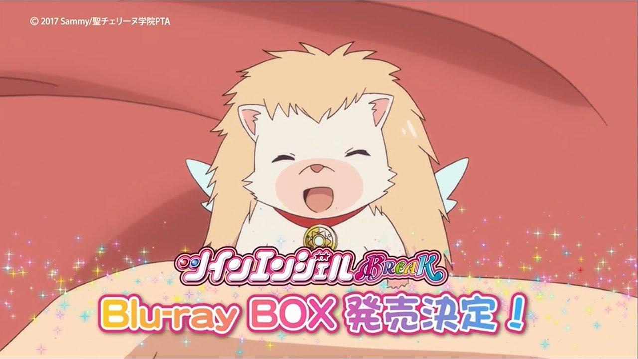 Tvアニメ ツインエンジェルbreak 公式サイトtvアニメ ツイン