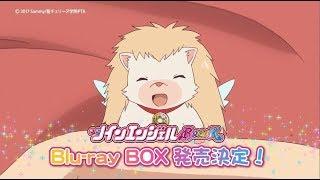 【ツインエンジェルBREAK】BD-BOX CM第2弾 2017年8月23日(水)発売! thumbnail