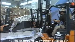 ミムラ ジオックス【http://www.mimura.co.jp/】は、機密書類・廃棄文書...