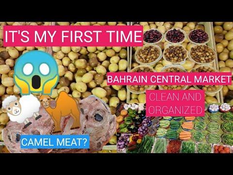 CENTRAL MARKET - MANAMA BAHRAIN // NAMILI NANG PANG ULAM BY VLOG NI KHRIZ