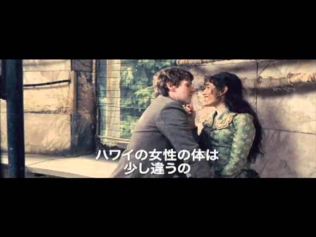映画『プリンセス・カイウラニ』予告編