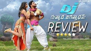 Allu arjun dj duvvada jagannadham genuine review us report || pooja hegde
