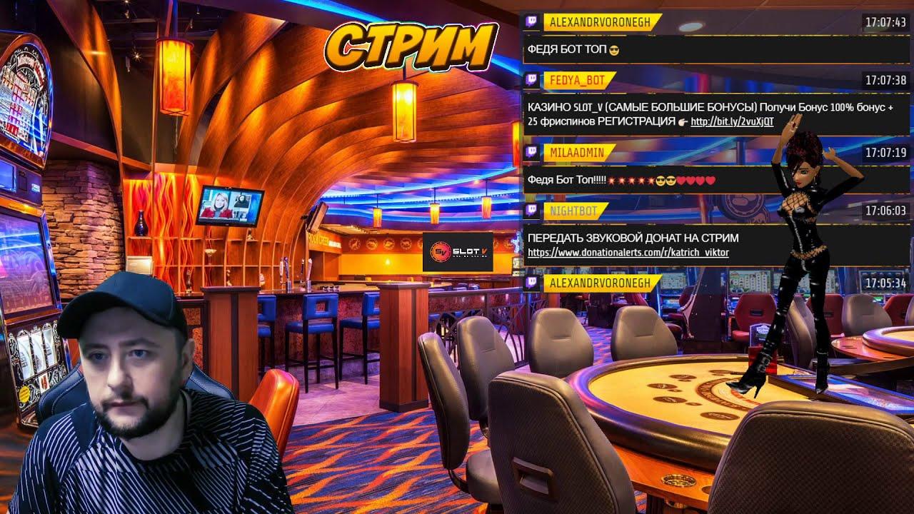 Рокс казино предлагает играть онлайн на реальные деньги на официальном сайте или через рабочее зеркало Rox Casino, где посетители смогут найти аналогичный дизайн, витрину автоматов и полный список действующих акций.