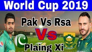 Pakistan Vs South Africa World Cup 2019 | Pak Team Conform Plaing X_Talib Sportsi