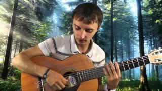 Агата кристи - сказочная тайга (разбор песни) как играть на гитаре
