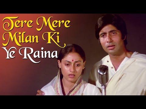 Tere Mere Milan Ki Yeh (HD) | Abhimaan Song | Jaya Bhaduri | Amitabh Bachchan | Jaya Amitabh Hits