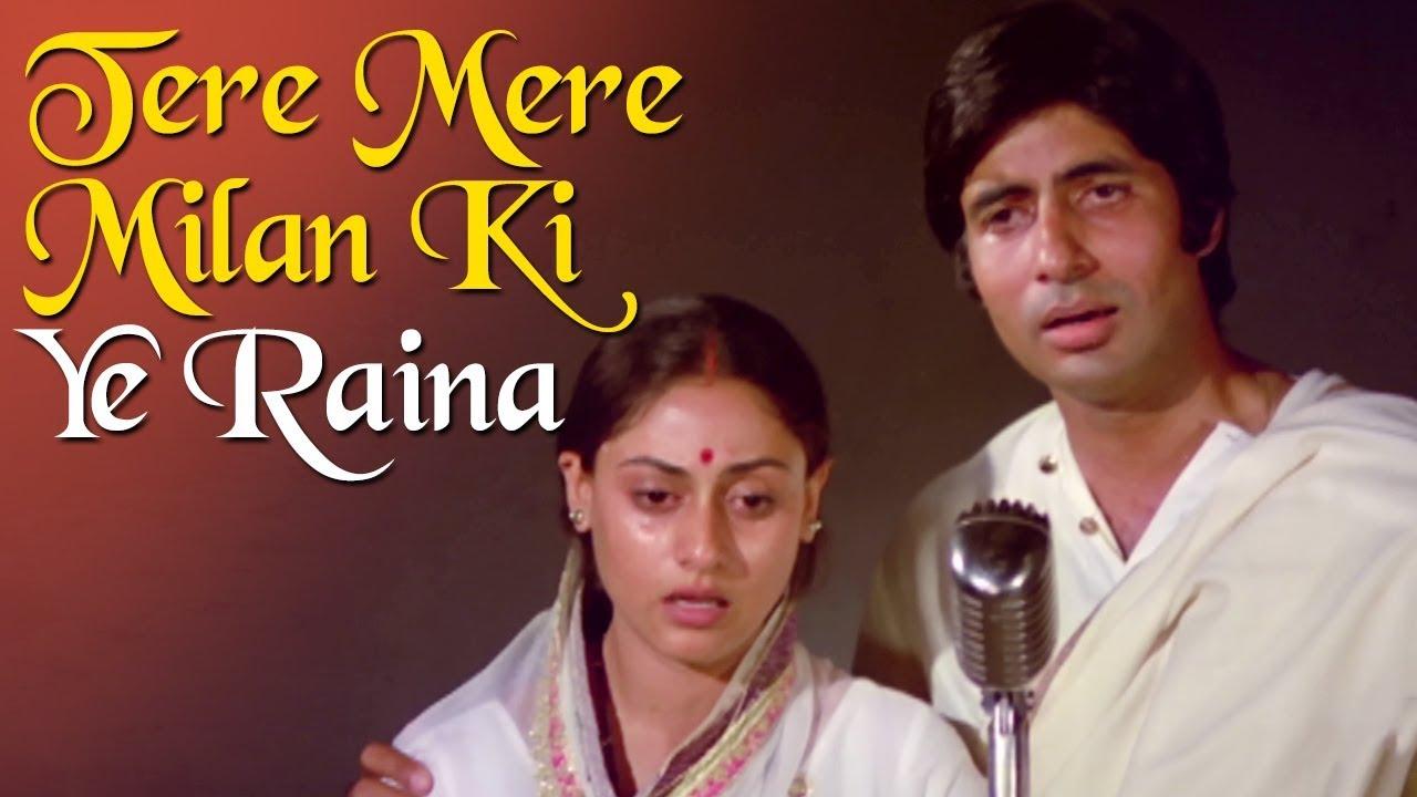 Tere mere milan ki yeh (hd) | abhimaan song | jaya bhaduri.