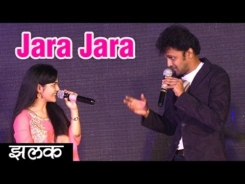 Arya Ambekar Singing Jara Jara Song From...