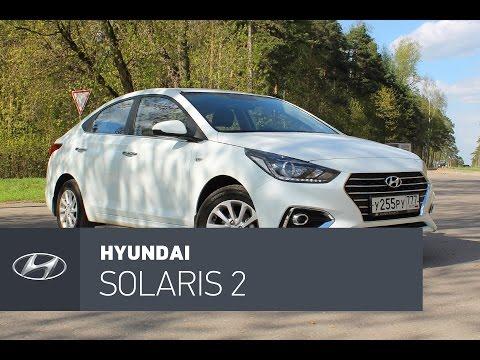 Hyundai Solaris тест драйв 1.6 МТ Лучшая Ne Vesta