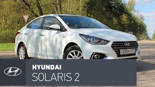 Hyundai Solaris тест-драйв 1.6 МТ: Лучшая Ne Vesta!