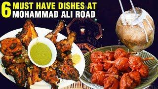 Mohammed Ali Road In Ramzan - Mumbai Street Food On Ramadan Month – Biggest Iftar Market