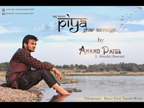 Aaj Mere Piya Ghar Aavenge  Anand Patel ft Srushti Sawant   Coke Studio  Kailash Kher