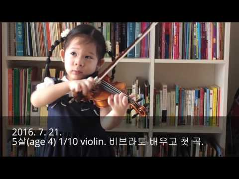 Child Prodigy -  4 year old play Violin