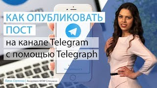 Как скачать музыку из ВКонтакте с помощью Телеграмм?