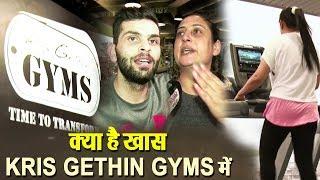 Kris Gethin Gyms In Jalandhar | Fitness Goals | Dainik Savera