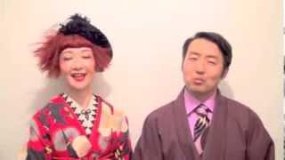 【チケット情報】 http://w.pia.jp/a/00028488/ 【公演期間・会場】 4/1...