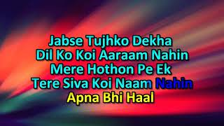 DHEERE DHEERE SE MERI AASHIQUI Karaoke With Lyrics